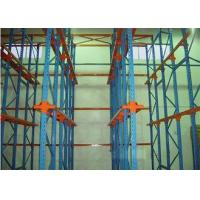 Quality Custom Q345 Steel Drive In Pallet Racking , Cold Heavy Duty Racks For Warehouse wholesale