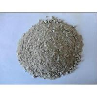 China High Alumina Castable Refractory on sale