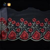Quality Fashionable Design Fine Quality Lace Trimming For Dress wholesale