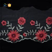 Quality Factory supply China manufacturer fashion lace fabric lace trim wholesale