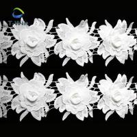 Buy cheap Guipure lace trim flower 3d for dress from wholesalers
