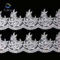 Buy cheap beautiful organza lace trim from wholesalers