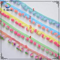 Buy cheap Wholesale Round Shape Lace Ball Pom Pom Trim from wholesalers