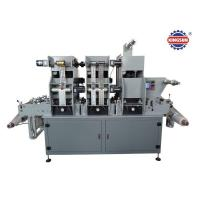 Buy cheap Label Making Machines MYG-320 Label Hot Foil Stamping Die Cutting Machines from wholesalers