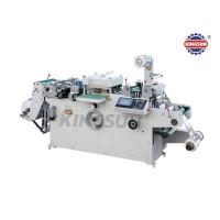 Buy cheap Label Making Machines WQM-320G Label Die Cutting Machines from wholesalers
