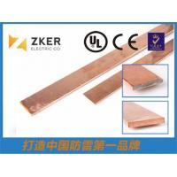 Quality Copper coated steel flatAdd Time:2015-09-02 wholesale