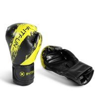 Buy cheap Boxing gloves from wholesalers