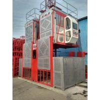Buy cheap Construction hoist from wholesalers