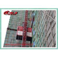 Quality 2 Motors Power Saving Construction Site Lift For Passenger And Material Transport wholesale