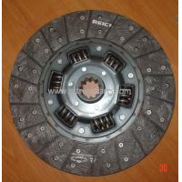 Quality isuzu 6BD1T clutch disc with OEM ISD005Y Making for Japanese Auto part with high quality wholesale