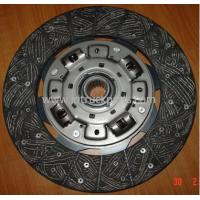 Buy cheap isuzu 4HF1 clutch disc with OEM ISD134 8-94462-789-3 Making for Japanese Auto part with high quality from wholesalers