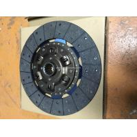 Buy cheap ISD098U 8-98255-140-1 truck plate Making for Japanese Auto part with high quality from wholesalers