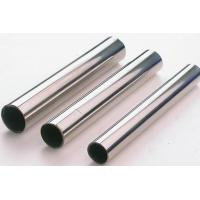 Buy cheap 317 Stainless Steel Pipe Tube from wholesalers