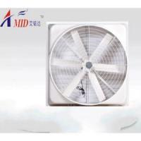 Jiaxing Tooken Fiber glass exhaust fan