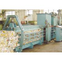 Comprehensive Use Of Renewable Resources  Waste paper binding machine