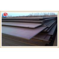Carbon steel plate Hot rolled carbon steel plate