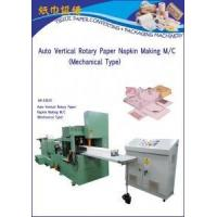 Quality Folder Head Changeable Paper Napkin Making M/C wholesale