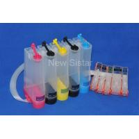 Buy cheap CISS PGI-450/CIL-451 NEW CISS for Canon Pixma MG5440 MG6340 IP7240 MX924 MG5540 from wholesalers