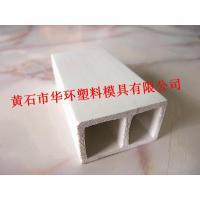 40x25 square timber ecological wood mold plastic mold