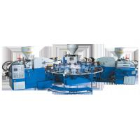 Quality Full automatic Three-color soles injection moulding machine wholesale