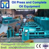 Quality Crude palm oil refinery Equipment 0086 15038228936 wholesale