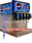 Buy cheap Cola carbonated beverage mixing machine from wholesalers