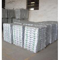 China alloyed aluminum ingot Number: 016 on sale