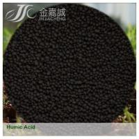 Humic Acid Series