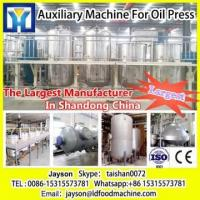 Quality Large capacity Onion Dehydration Machine With LD price wholesale
