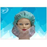 Quality Diposable Face Mask Disposable Beard Cover wholesale