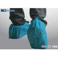 China SMS non skid shoe covers disposable white anti slip bottom attached machine made on sale