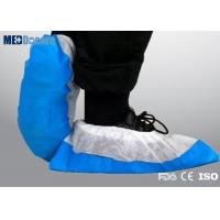 China Hospital shoe covers disposable PP covered CPE fabric ultra sonic welding for surgery on sale