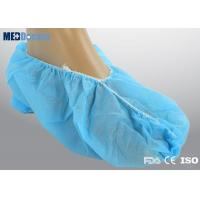 China Hospital surgical foot covers disposable PP full elastic band from ankle to the bottom on sale