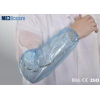 Quality Detectable sleeve covers with tracking thread plastic waterproof in light weight wholesale