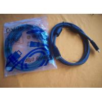 Quality Security HDMI Cable Full HD 1080P Hi-speed 1.8M V1.4 wholesale