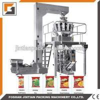 Quality puffed food potato chips banana chips packing machine full auto production line with high quality wholesale