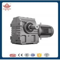 Quality Horizontal helical worm gear boxes wholesale