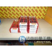 China Carbide inserts Model on sale