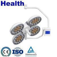 New Product Petal Type Wall Mounted Led Surgical Lights Prices for Hospital