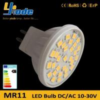 China Mr11 Bulb 12 Volt Light Bulbs on sale