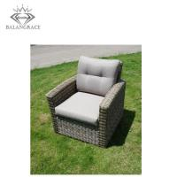 China rattan furniture BGRF1106-rattan patio table and chairs on sale