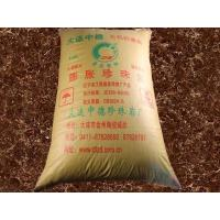 Quality Expanded perlite wholesale