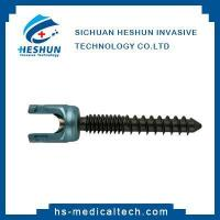 Buy cheap Spine System Pedicle Screw from wholesalers