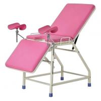 China Gynecological Examination Table on sale