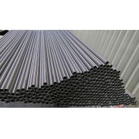 China Stainless steel pipe Stainless steel seamless tube on sale