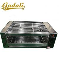 Quality Electric Barbecue Grill Machine For Sale wholesale