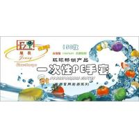 Quality Disposable gloves wholesale