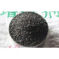 Quality Carbon additive Foundry recarburizer wholesale
