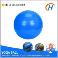 Quality Best Selling Fitness Yoga Ball for Women wholesale
