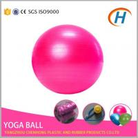Quality Colorful Double Handle Medicine Ball wholesale